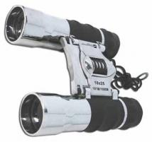 Horizon Outdoor Binoculars