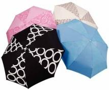 Boutique Umbrella