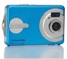 Vivitar 5.1 Megapixel Camera With Waterproof Case
