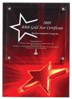 Star Background Plaque