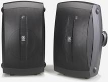 Yamaha All-Weather Speaker System - 130 WATT