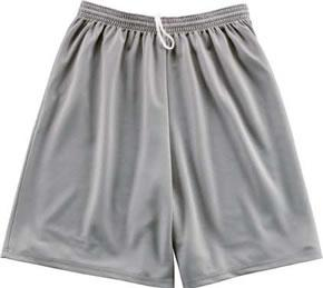 Longer Length Wicking Mesh Athletic Short