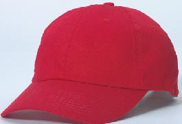 Promotional Twill Cap