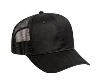 Cotton Twill Pro Style Cotton Twill Mesh Back Slight Curved Visor Cap