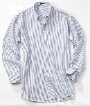 Men's Easy-Care Stripe Long-Sleeve Shirt