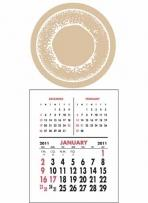 Press-N-Stick Supersize 3-Month Vertical Calendar